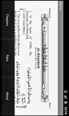 The Holy Quran Arabic/English Android - Free Download The Holy Quran