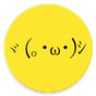 Japanese Emoticons Kaomoji 9.2
