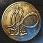 Osmanlı'nın Yükselişi -Gerçek Zamanlı Strateji MMO 1.0.2