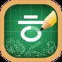 Korean Alphabet Writing 1.3