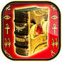 SLOT Book of Ra Deluxe 1.2 APK