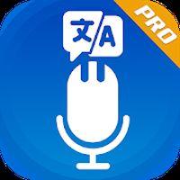 iTranslator - Smart Translator - Voice & Text APK Icon