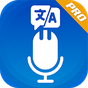 iTranslator - Smart Translator - Voice & Text 2.0.4