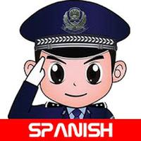 Icono de Policía de Niños