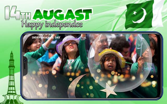 Download 14 August Photo Frame 2018 Pakistan Flag Frame 1 0