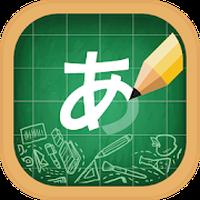 Ikona Japoński Alfabet, Japońskie Pisanie Listów