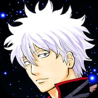 銀魂公式アプリ - コミックもアニメもノベルも全部楽しめるってマジかァァァ! アイコン