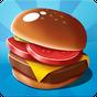 One Burger - Restaurante de Hamburguesa 1.0.1