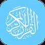 Le Coran MP3 Sans Internet - Livre De L'islam 1.1