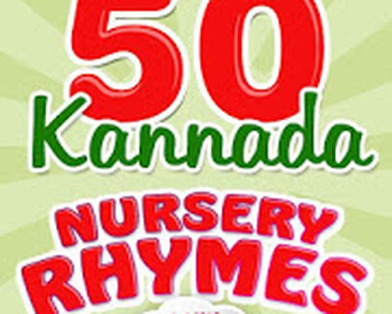 50 Top Kannada Rhymes Android - Free Download 50 Top Kannada
