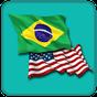 Tradutor Inglês Português 1.1