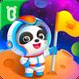 Baby Panda's Brave Jobs 8.27.10.00