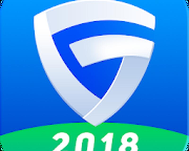Download green security super antivirus master 1. 0. 2 free apk.