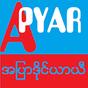 Apyar Diary 8.2 APK