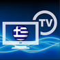 Greek TV Live 1.0 APK