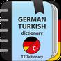 Almanca Türkçe çeviri - Ücretsiz çevrimdışı sözlük 2.0.2-f1