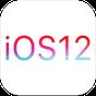 Launcher iOS 12 2.3.3