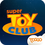 Super Toy Club 1.14_release