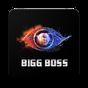 Bigg Boss 12 ( Updates ) Season 2018  APK