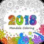 2018 Mandala Boyama 1.0.2