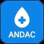 안닥(ANDAC), 1:1 눈관리주치의 1.0