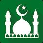 Muslim Pro - Ezan,Kur'ân,Kıble v9.6.8