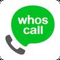 Whoscall(だれ電)迷惑電話、勧誘電話を自動で着信拒否 6.24