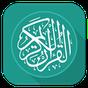 Quran Indonesia 2.6.19