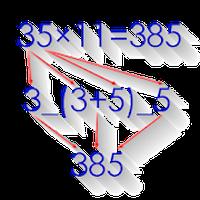 Εικονίδιο του Math Tricks