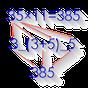 Математические хитрости 2.30