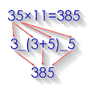 Trucos de Matemáticas 2.27