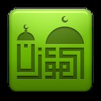 Ikon Al-Moazin Lite (Prayer Times)