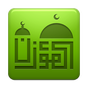 Al-Moazin Lite (Prayer Times) v3.2.1058
