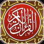 Quran : MyQuran Indonesia 5.1.34