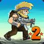 Metal Soldiers 2 2.8