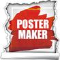 포스터 메이커 2.3