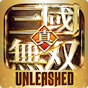 Dynasty Warriors Unleashed 1.0.23.3