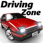 Driving Zone: Japan 3.15