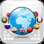 Πολυμεταφραστής γλώσσας 1.34