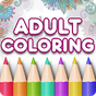 Adult Coloring Book Premium v4.1.3