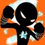 iKungfu Stickman Kungfu master 1.3.15