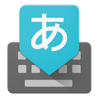 Google Japanese Input Simgesi