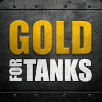Иконка Золото для World of Tanks