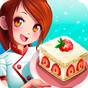 Dessert Chain: Coffee & Sweet 0.8.27