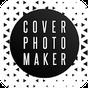 Tampa foto Criador - Banners & Miniaturas Designer 2.2