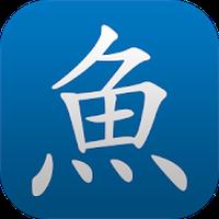 Icône de Pleco Chinese Dictionary
