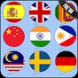όλα μεταφραστής γλώσσα δωρεάν 1.19