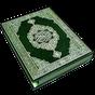 Holy Quran (HD) 2.6