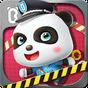 Little Panda Policeman