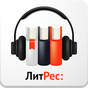 Слушай аудиокниги онлайн 3.13